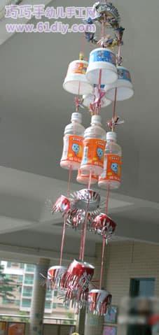 Drink bottle, cola can make wind chimes