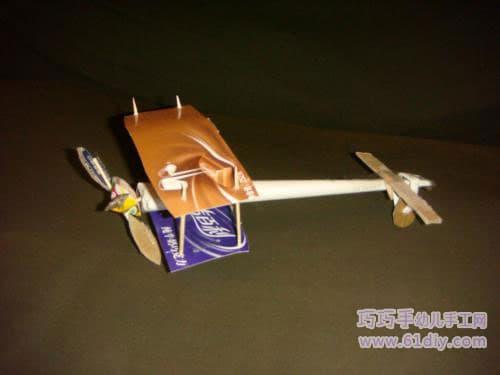 Waste utilization - paper airplane
