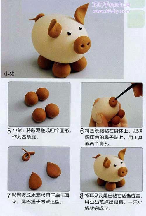 Plasticine Making Tutorial - Cute Pig