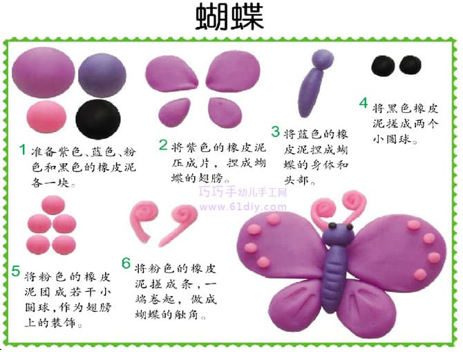 Children's Coloring Course - Butterfly