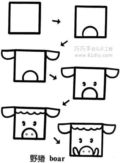 Animal Stick Figure - Piglet (square change)