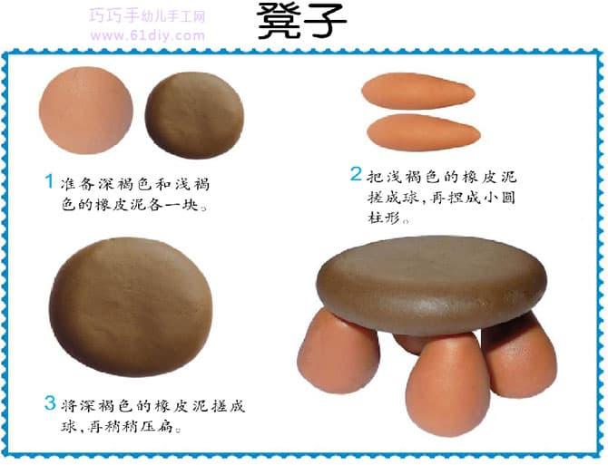 Kindergarten color mud tutorial - small round stool
