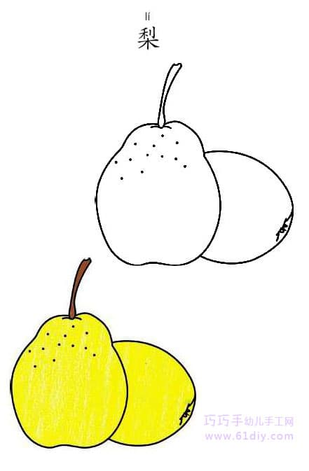 Pears and paintings (fruits)