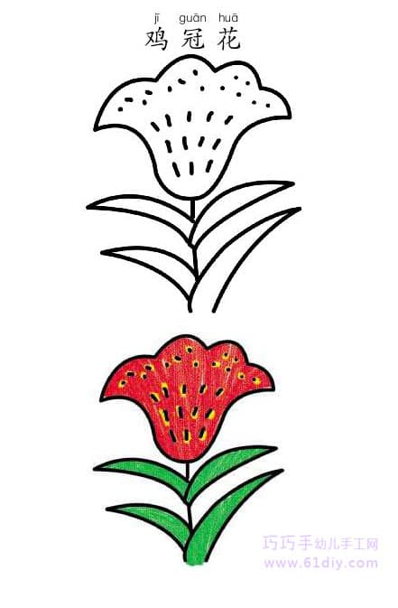 Cockscomb Stick Figure and Coloring (Flowers and Flowers)