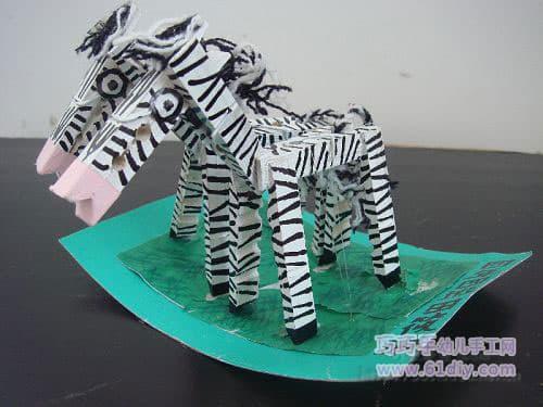 Drying rack zebra