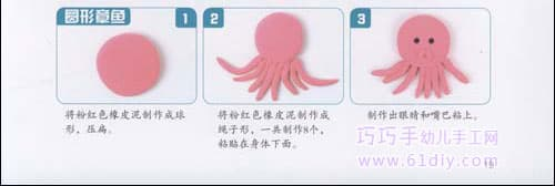 Octopus handmade (color mud)