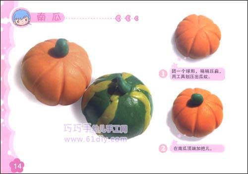 Vegetable color mud - pumpkin