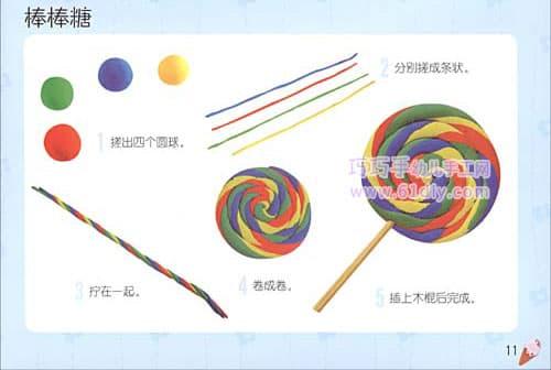 Color mud making lollipops