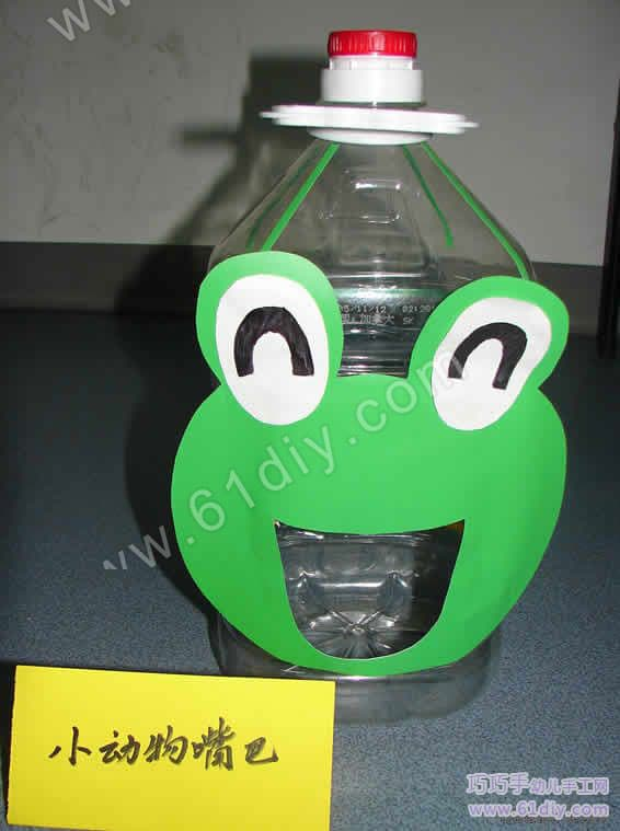 Big mouth frog made from oil barrel