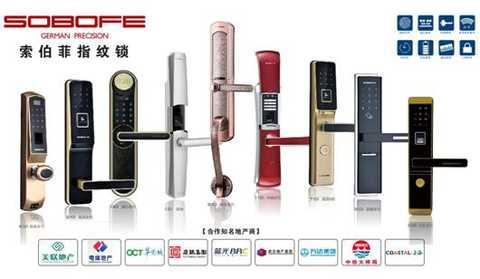 Soberfi was shortlisted in the top 30 smart lock brands!