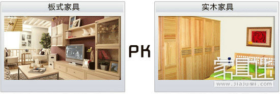 Panel furniture and solid wood furniture