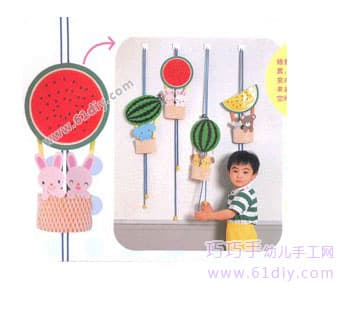 Watermelon balloon (fruit packaging net handmade)