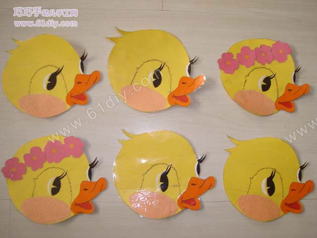 Duckling headgear