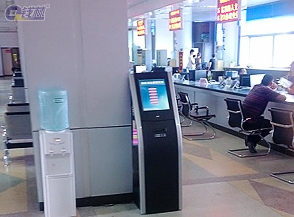 Bank self-service queue to improve bank service quality