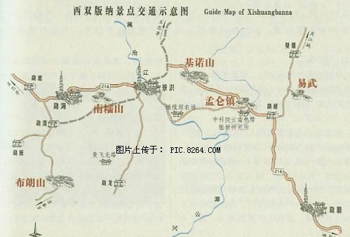 Xishuangbanna Attractions Map