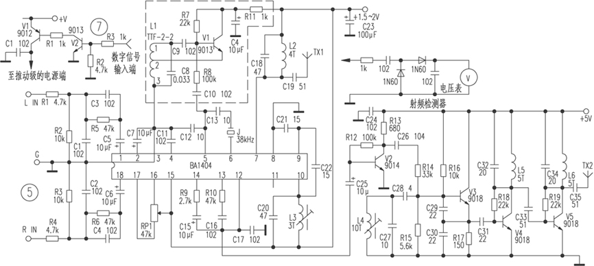 [Photo] Collection of amateur FM transmitting circuits (Part 2)