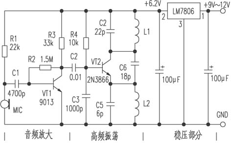 [Photo] Two FM microphones with voltage regulator circuit