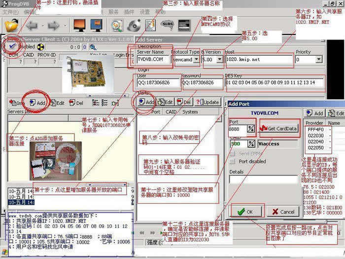 [Photo] Common problem analysis of 1020 card sharing and PROGDV ...