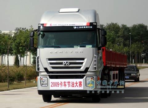SAIC Iveco Hongyanjie Lion Heavy Truck