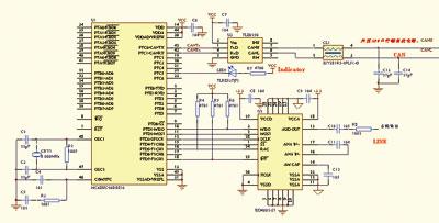 Circuit diagram of truck alarm