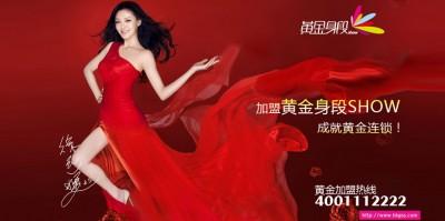 黄金身段2012新款内衣 3.8妇女节好礼大放送