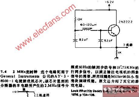 2MHZ master clock circuit diagram