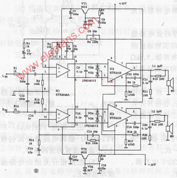 2 × 100W high-fidelity dual-channel power amplifier
