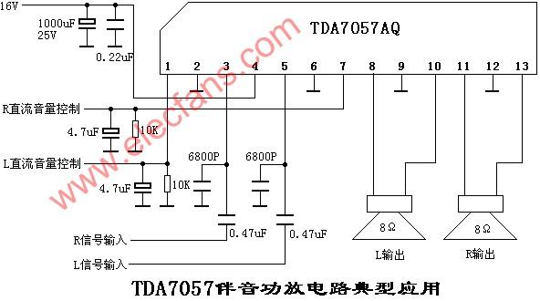TDA7057 / TDA7057AQ sound power amplifier circuit diagram