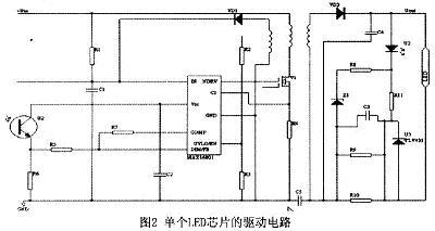 Single LED chip drive circuit