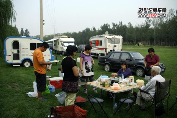 Weekend Camp Beijing Caravan Expo Center
