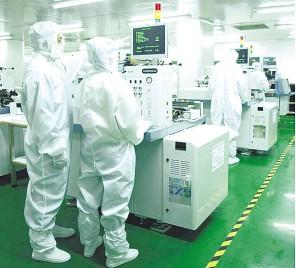 Qinshang Optoelectronic LED Project