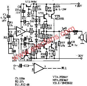70W combined power amplifier circuit diagram