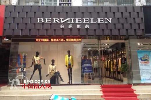 法国女装品牌BERNIEELEN伯妮斯茵强势入驻江苏徐州
