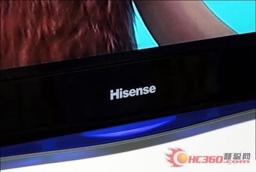Hisense TV logo