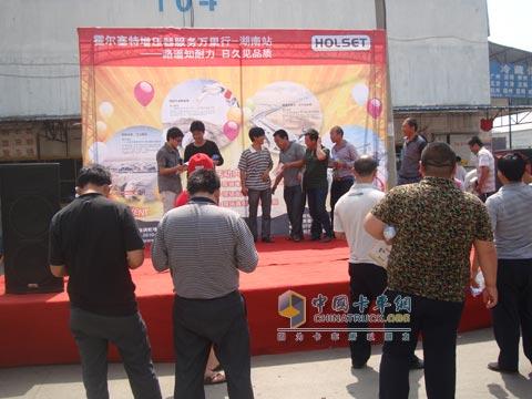 Wuxi Cummins Turbo Technology Co., Ltd. Service Miles