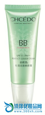 Nature Hall's first multi-effect muscle BB cream, let you have no makeup this summer