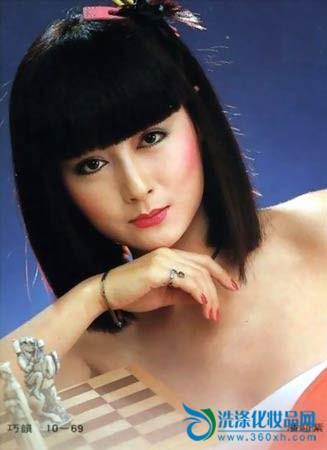 Unbeatable glamorous female star