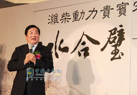 Speech by Chairman of Weichai Power Co., Ltd. Tan Xuguang