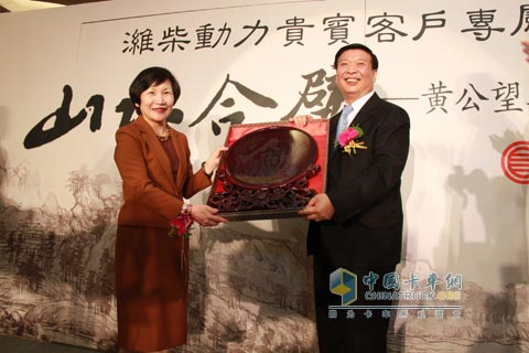 Jiang Daming, deputy secretary of the Shandong Provincial Party Committee, and Zhou Gongxin, president of the National Palace Museum in Taipei attended the event