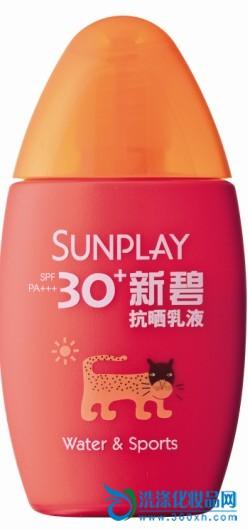 Xinbi outdoor sunscreen two treasures