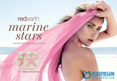Red earth makeup new products debut