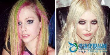 After 90 beauty makeup