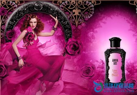 Anna Sui dreams come true perfume