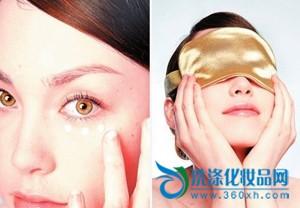 Eye cream new product massage + formula treatment