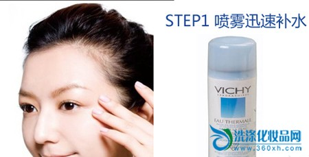 Care for sensitive skin, make skin healthy and welcome autumn