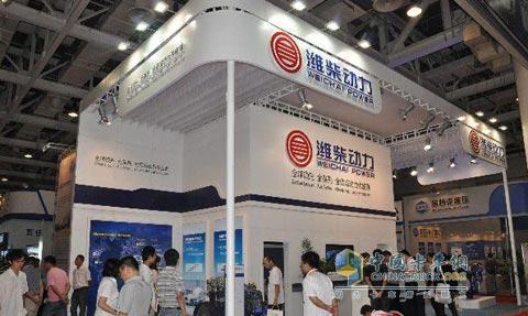 Weichai Booth