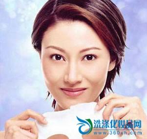 Su Yan's base makeup tips