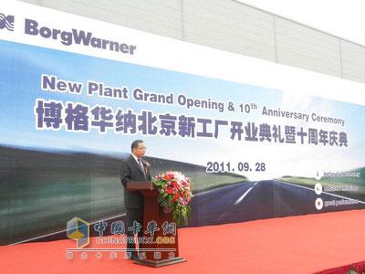 Mr. Tan Yuesheng, President of BorgWarner China, addressed the opening ceremony