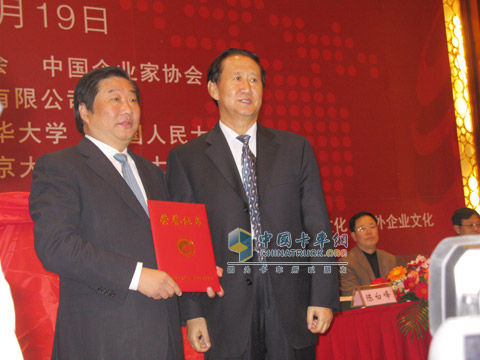 "Weichai Power Co., Ltd. was awarded the title of ""National Enterprise Culture Demonstration Base"""