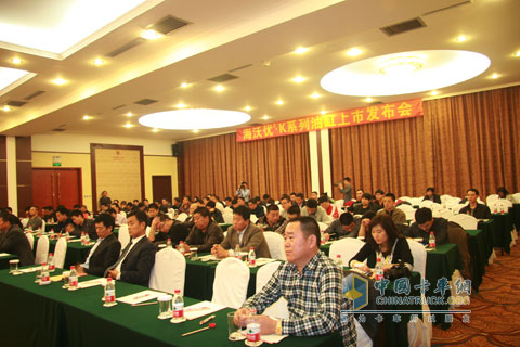 Haiwo You Cube K Series Tanks Launch Conference Changchun Station Site